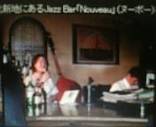 Jazz Bar <br />  Nouveau